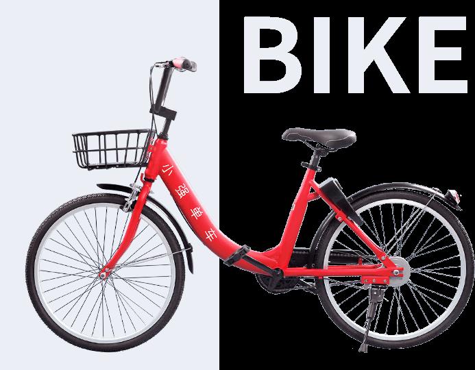 单车共享APP开发-亦强单车-让我们的出行随兴所至